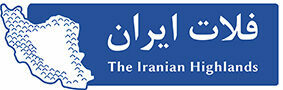The Iranian Highlands: Resiliences and Integration in Premodern Societies